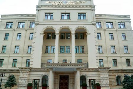Azərbaycan Müdafiə Nazirliyi Rusiya tərəfinə başsağlığı verib