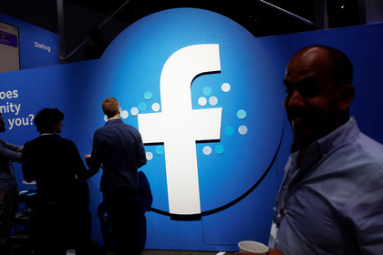 """""""Facebook""""un yenə gizli surətdə istifadəçiləri dinlədiyi ortaya çıxdı"""