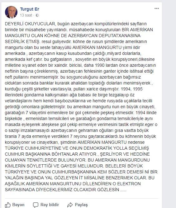 turqut er.png (68 KB)