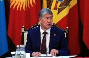 Qırğızıstanın keçmiş prezidentinin toxunulmazlığı ləğv edildi