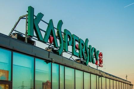 """""""Kaspersky Lab"""": Dünyanın tanınmış universitetləri haker hücumlarına məruz qalıb"""