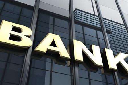 """Banklardan qadınlara qarşı cinsi diskriminasiya: """"Ərinizin xəbəri varmı?"""""""