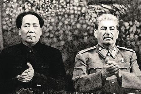 Mao üçün unitaz–