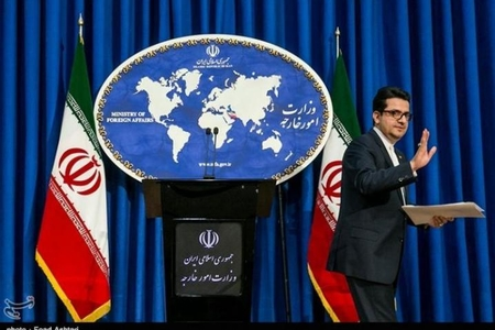 İran rəsmi Ər-Riyadın danışıqlar çağırışını müsbət dəyərləndirir