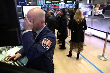 ABŞ ekspertləri: Amerika iqtisadiyyatını çöküş gözləyir